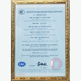 3C认证2